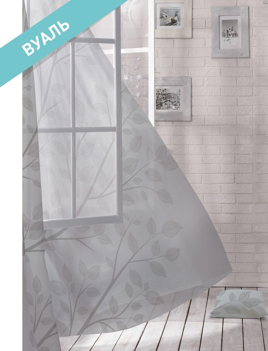 Комплект штор Волшебная ночь Bird, цвет: серый, высота 270 см197877Шторы коллекции Волшебная ночь - это готовое решение для вашего интерьера, гарантирующее красоту, удобство и индивидуальный стиль! Шторы изготовлены из тонкой и легкой ткани - вуали, которая почти не препятствует прохождению света, но защищает комнату от посторонних взглядов. Длина штор регулируется с помощью клеевой паутинки (в комплекте). Изделия крепятся на вшитую шторную ленту: на крючки или путем продевания на карниз.