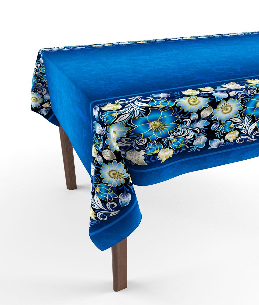 Скатерть Сирень Синие цветы, прямоугольная, 145 x 120 см00472-СК-ГБ-003Прямоугольная скатерть Сирень Синие цветы с ярким и объемным рисунком, выполненная из габардина, преобразит вашу кухню, визуально расширит пространство, создаст атмосферу радости и комфорта. Рекомендации по уходу: стирка при 30 градусах, гладить при температуре до 110 градусов. Размер скатерти: 145 х 120 см. Изображение может немного отличаться от реального.