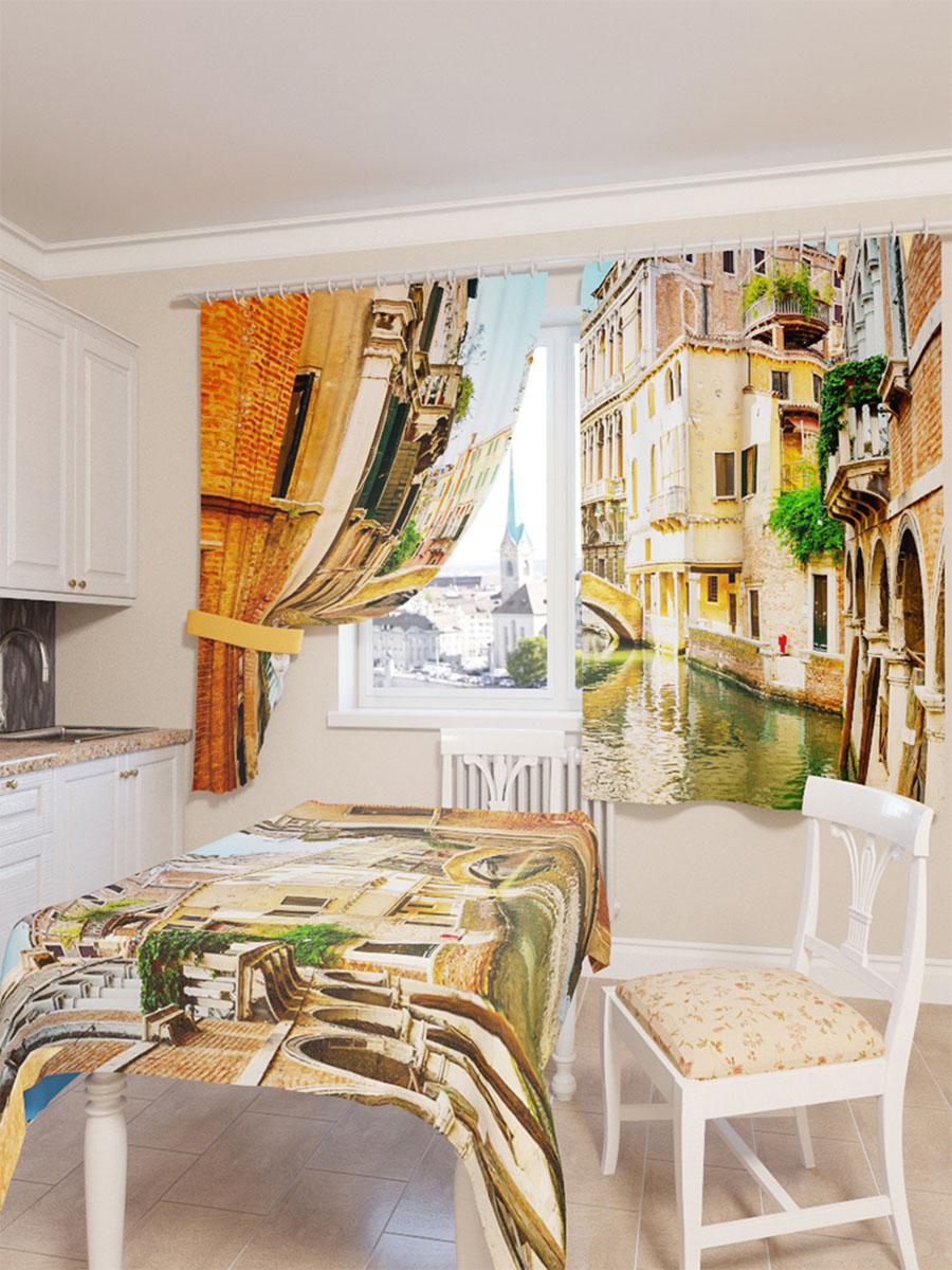 Скатерть Сирень Солнечный день в Венеции, прямоугольная, 145 x 120 см02609-СК-ГБ-003Прямоугольная скатерть Сирень Солнечный день в Венеции с ярким и объемным рисунком, выполненная из габардина, преобразит вашу кухню, визуально расширит пространство, создаст атмосферу радости и комфорта. Рекомендации по уходу: стирка при 30 градусах, гладить при температуре до 110 градусов. Размер скатерти: 145 х 120 см. Изображение может немного отличаться от реального.