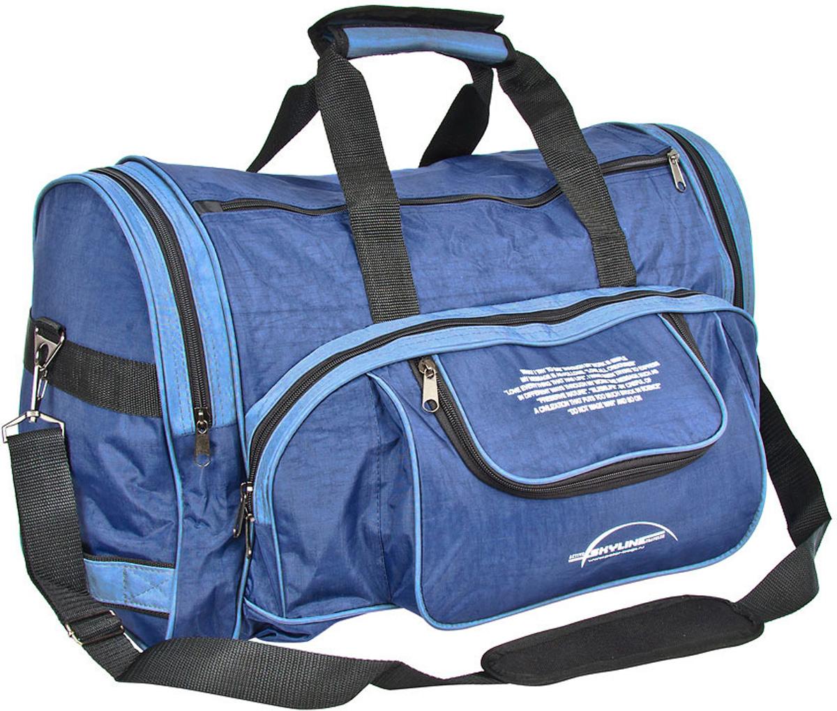 Сумка спортивная Polar Тревел, цвет: синий, голубой, 44,5 л, 55 х 27 х 30 см. 60666066Материал – полиэстер с водоотталкивающей пропиткой. Вместительная спортивная сумка среднего размера. Одно отделение. Два боковых кармана и два кармана на передней части. В комплект входит съемный плечевой ремень. Эта сумка идеально подойдет для спорта и отдыха. Спортивная сумка для ваших вещей.