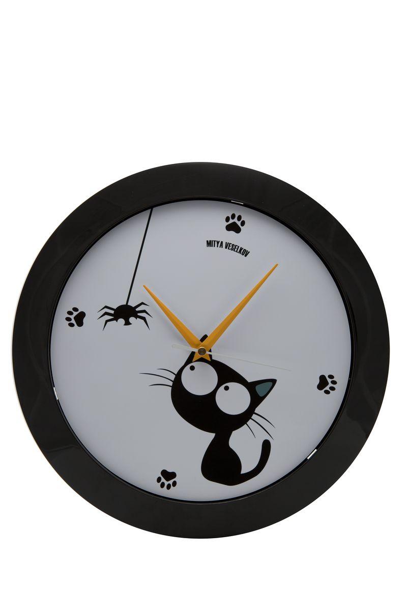 Часы настенные Mitya Veselkov Кошка и паучок, цвет: черный. MVC.NAST-031MVC.NAST-031