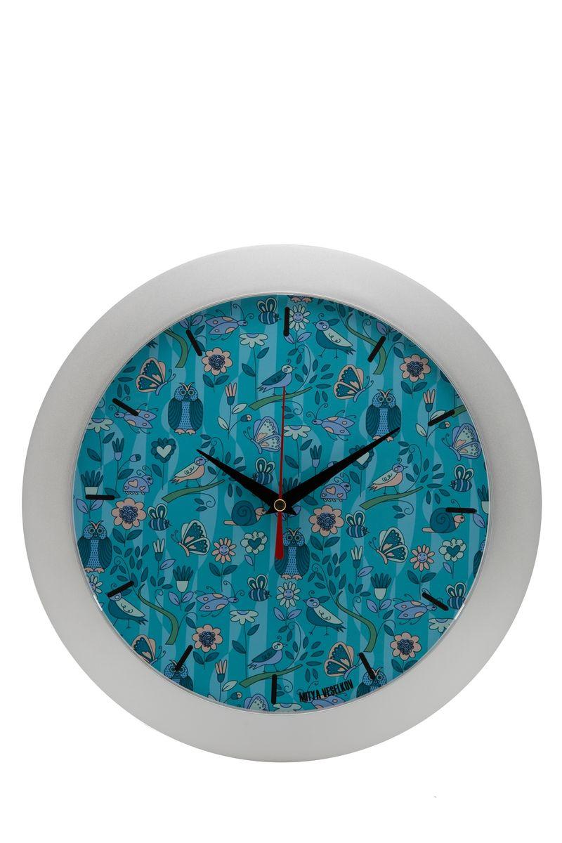 Часы настенные Mitya Veselkov Голубой принт с птичками, цвет: белый. MVC.NAST-046MVC.NAST-046