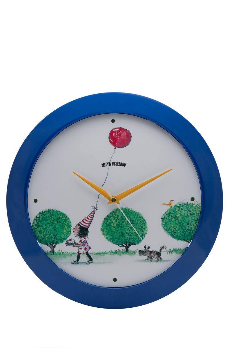 Часы настенные Mitya Veselkov Праздничный день, цвет: синий. MVC.NAST-049MVC.NAST-049