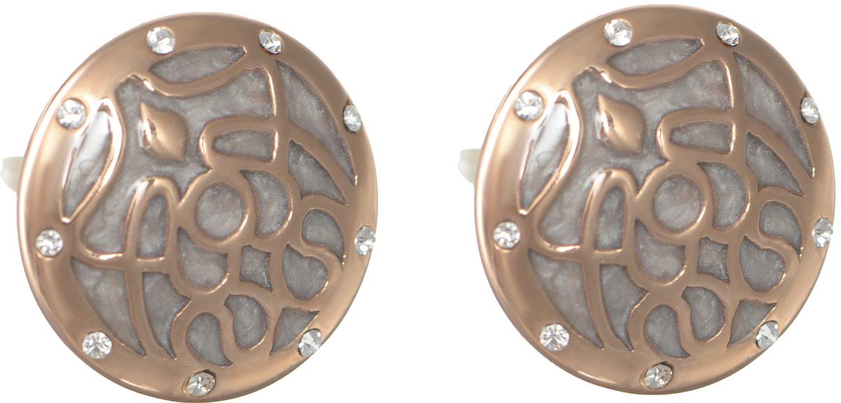 Серьги Afrodita. 2007269020072690Оригинальные серьги Afrodita, выполненные из металла с гальваническим покрытием позолота, украшены эмалью и стразами Swarovski. Серьги застегиваются на стоплер. Изящные серьги придадут вашему образу изюминку, подчеркнут красоту и изящество вечернего платья или преобразят повседневный наряд. Такие серьги позволит вам с легкостью воплотить самую смелую фантазию и создать собственный, неповторимый образ.