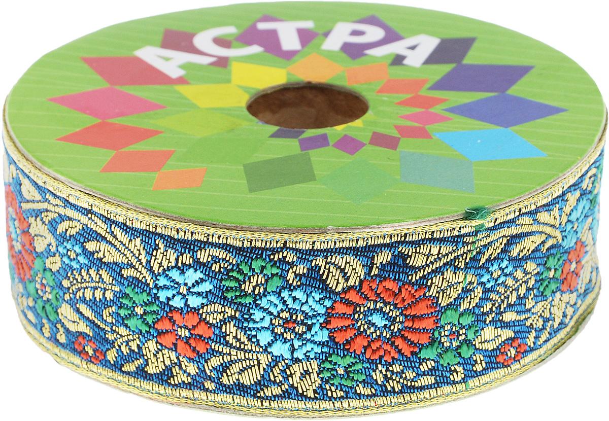 Тесьма декоративная Астра, цвет: синий, голубой (С9), ширина 3 см, длина 9 м. 77034397703439_С9Декоративная тесьма Астра выполнена из текстиля и оформлена оригинальным орнаментом. Такая тесьма идеально подойдет для оформления различных творческих работ таких, как скрапбукинг, аппликация, декор коробок и открыток и многое другое. Тесьма наивысшего качества и практична в использовании. Она станет незаменимым элементом в создании рукотворного шедевра. Ширина: 3 см. Длина: 9 м.