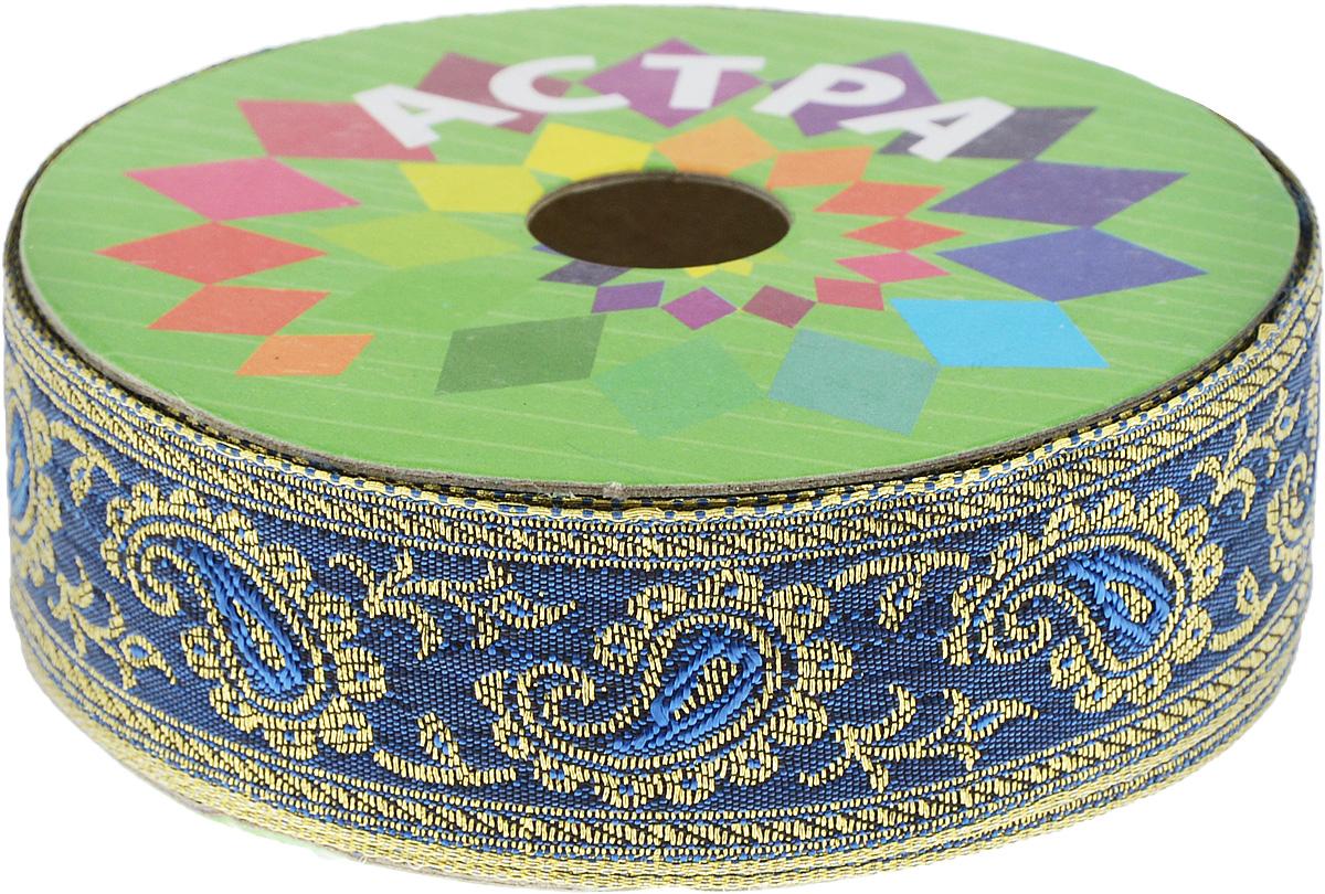 Тесьма декоративная Астра, цвет: синий (266), ширина 3 см, длина 9 м. 77034487703448_266Декоративная тесьма Астра выполнена из текстиля и оформлена оригинальным орнаментом. Такая тесьма идеально подойдет для оформления различных творческих работ таких, как скрапбукинг, аппликация, декор коробок и открыток и многое другое. Тесьма наивысшего качества и практична в использовании. Она станет незаменимым элементом в создании рукотворного шедевра. Ширина: 3 см. Длина: 9 м.