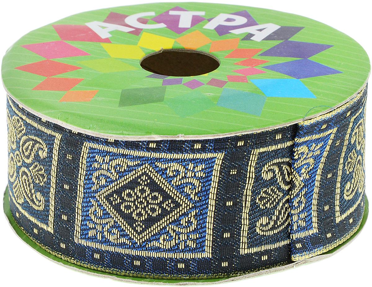 Тесьма декоративная Астра, цвет: синий (52/54), ширина 4 см, длина 9 м. 77034537703453_54/52Декоративная тесьма Астра выполнена из текстиля и оформлена оригинальным жаккардовым орнаментом. Такая тесьма идеально подойдет для оформления различных творческих работ таких, как скрапбукинг, аппликация, декор коробок и открыток и многое другое. Тесьма наивысшего качества и практична в использовании. Она станет незаменимым элементом в создании рукотворного шедевра. Ширина: 4 см. Длина: 9 м.