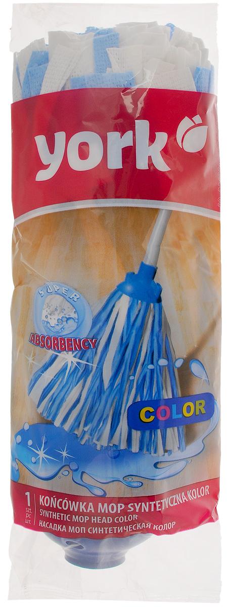 Насадка для швабры York Колор, сменная, цвет: белый, голубой7507_белый, голубойСменная насадка для швабры York Колор, выполненная из пластика и вискозы, подходит для мытья всех видов напольных поверхностей. Изделие имеет свойство впитывать большое количество влаги. Не оставляет ворсинок и разводов. Форма насадки позволяет справиться с труднодоступными загрязнениями. Длина насадки: 29 см.
