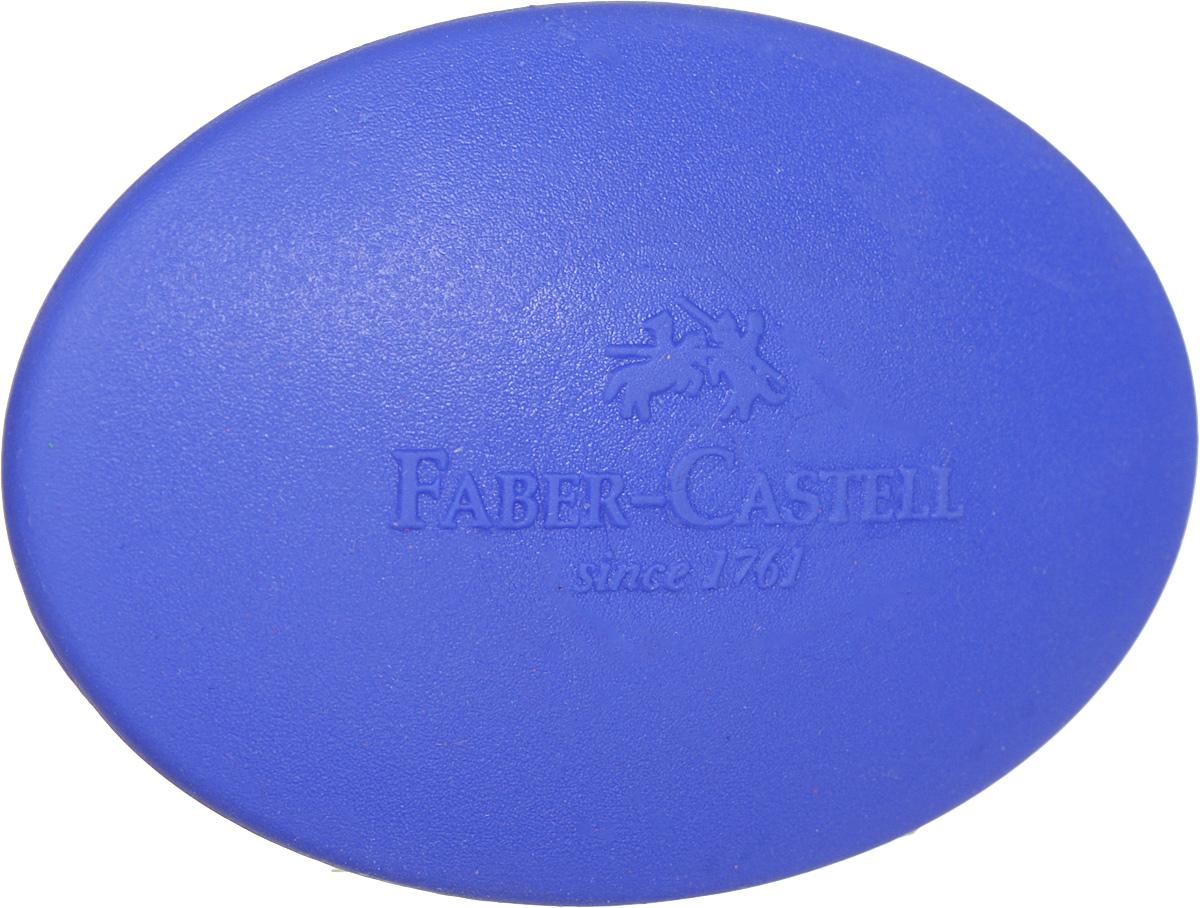Faber-Castell Ластик овальный цвет синий589020Ластик Faber-Castell - незаменимый аксессуар на рабочем столе не только школьника или студента, но и офисного работника. Он легко и без следа удаляет надписи, сделанные карандашом. Ластик имеет форму овала, его очень удобно держать в руке.