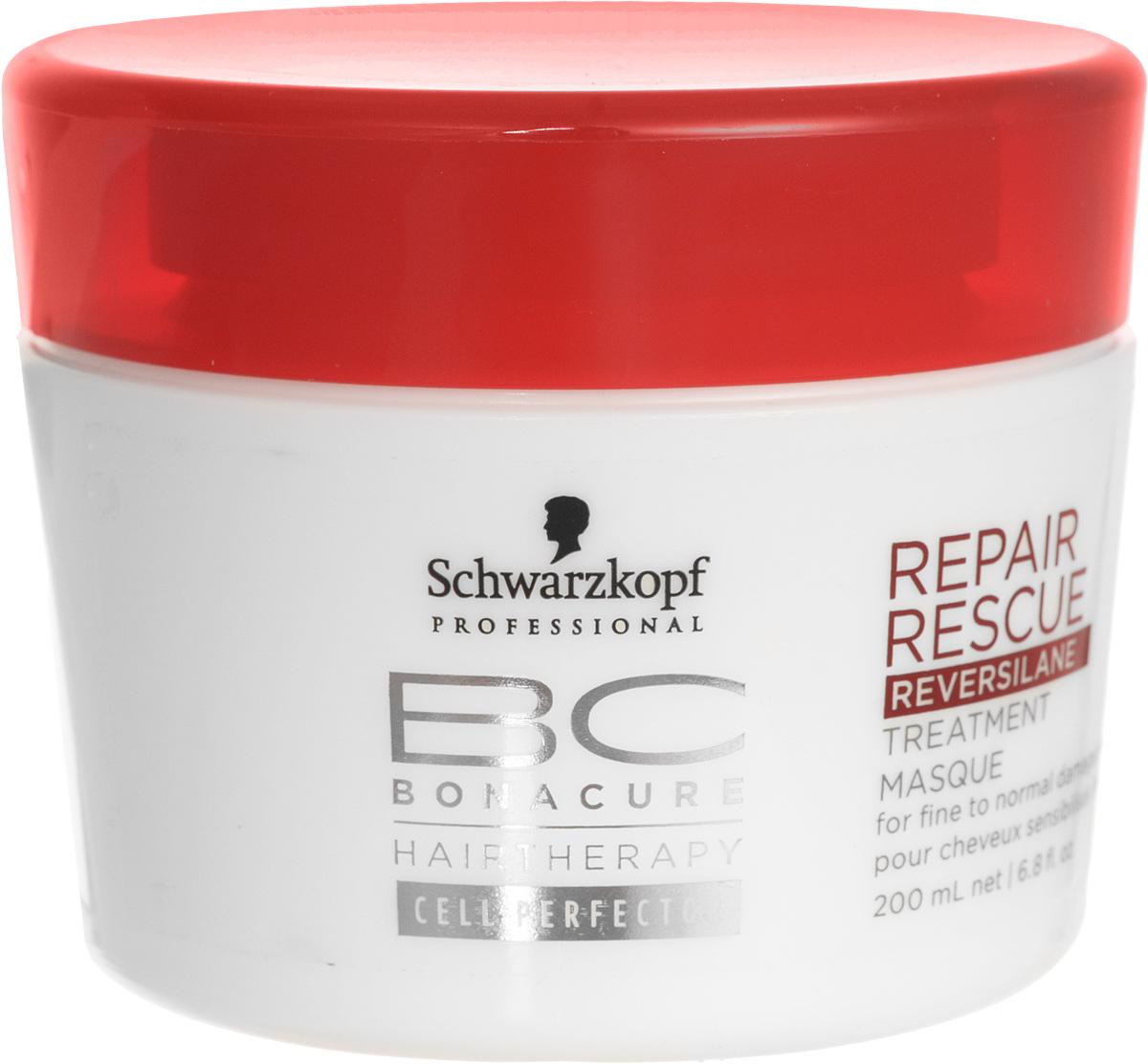 Bonacure Маска для волос Спасительное Восстановление Repair Rescue Treatment 200 мл2015290Глубоко питающая маска для очень поврежденных, нормальных и густых волос. Реконструирует внутреннюю и внешнюю структуру волоса. Распутывает волосы и улучшает расчесываемость. Высокая концентрация протеолипидов в формуле направленна на восстановление внешней структуры волоса, а Аминная Технология Клеточного Восстановления работает на поврежденных участках внутренней структуры. Волосы приобретают эластичность, плотность и блеск по всей длине. Рекомендуется использовать в комплексе с шампунем BC Repair Rescue.