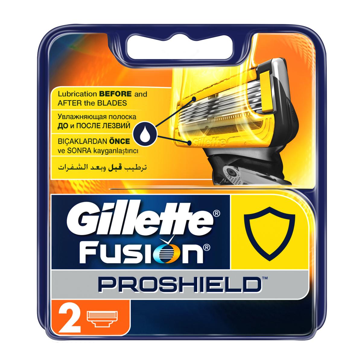 Gillette Сменные кассеты для мужской бритвы Fusion ProShield, 2 штGIL-81543450Лезвия для мужской бритвы Gillette Fusion ProShield защищают во время бритья.Смазывающая полоска ProShield до и после бритья создает защитный слой, который снижает раздражение. Gillette Fusion ProShield — наиболее усовершенствованная бритва Gillette. Ищите желтые лезвия и ручку. Смазывающая полоска Gillette Fusion ProShield до и после бритья защищает от раздражения Пять точных лезвий сбривают волосы без усилий и с меньшим трением*, гарантируя максимальный комфорт (*в сравнении с Fusion) Точное лезвие-триммер на обратной стороне кассеты для придания более четкого контура 2 сменные кассеты Лезвия подходят для всех ручек Fusion и ProGlide