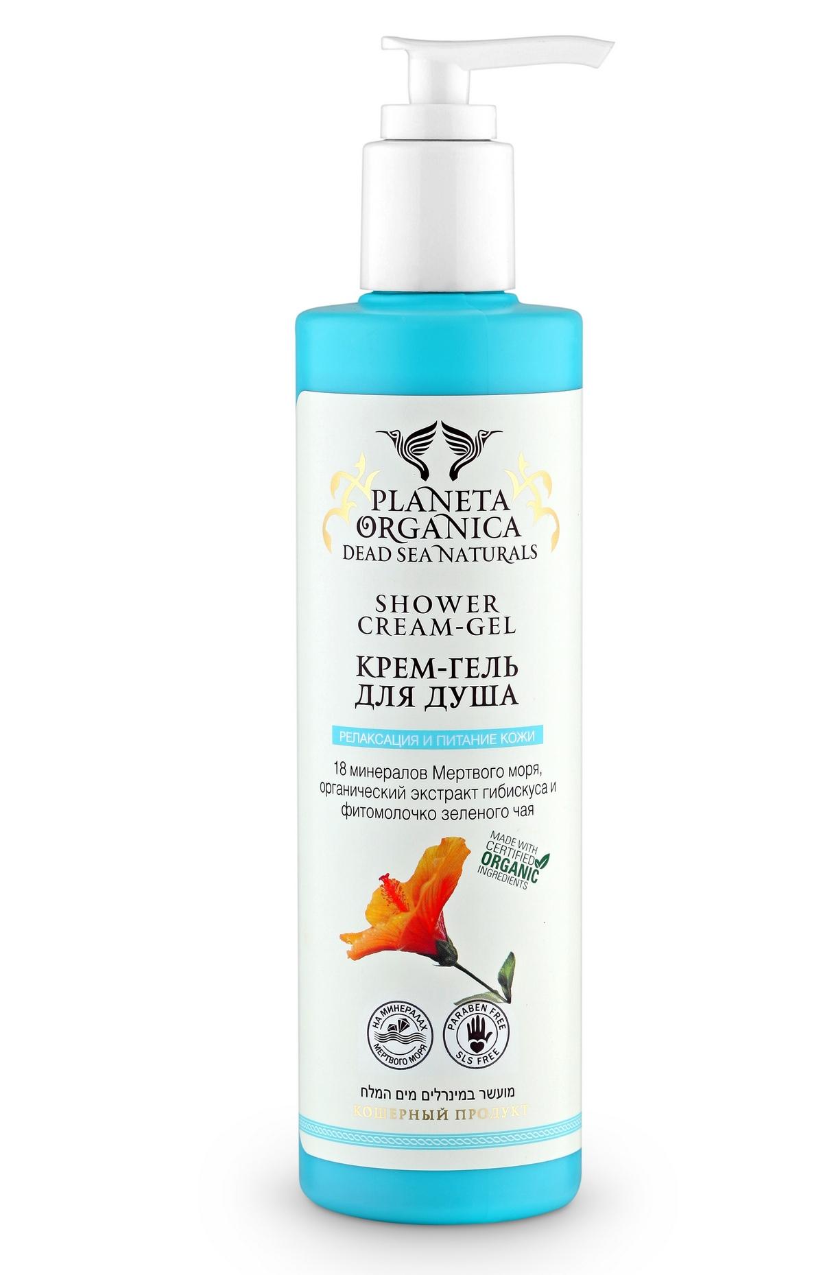 Planeta organica DEAD SEA NATURALS. Гель-крем для душа релаксация/питание 280 мл. (Planeta Organica)