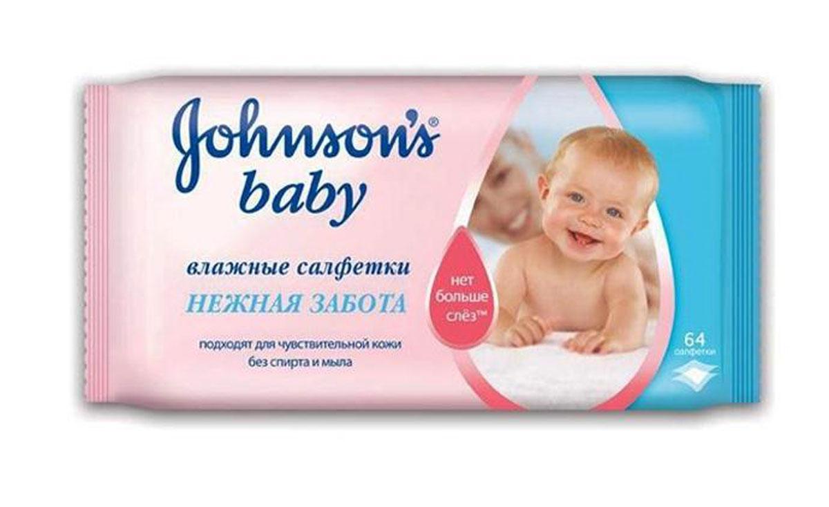 """Johnsons baby Влажные салфетки Нежная забота, 64 шт3014217Влажные салфетки Нежная забота от JOHNSONS Baby содержат формулу Нет больше слез"""" и увлажняющий детский лосьон, который на 97 % состоит из чистейшей воды. Именно поэтому они такие мягкие и нежные и могут быть использованы для всего тела малыша, даже для чувствительной области вокруг глазок. Не содержат спирта. *Формула создана для сведения к минимуму риска аллергии Товар сертифицирован."""