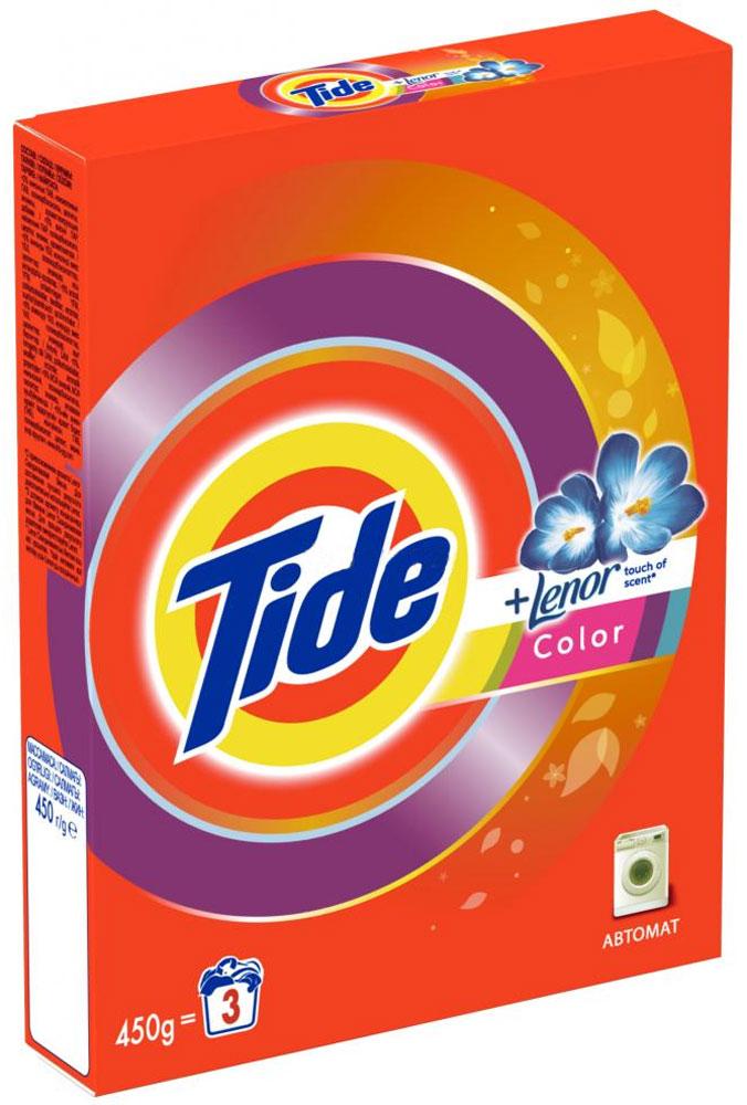 Стиральный порошок Tide Lenor Touch of Scent. Color, автомат, 450 гTS-81527373Порошок Tide Lenor Touch of Scent. Color предназначен для стирки в стиральных машинах любого типа. Стиральный порошок содержит комплекс элементов, которые улучшают качество стирки и позволяют использовать небольшое количество порошка. Он эффективно отстирывает различные пятна, сохраняя яркие цвета вещей, а также позволяет добиваться великолепной белизны без кипячения. Порошок содержит компоненты, помогающие защитить стиральную машину от накипи и известкового налета.
