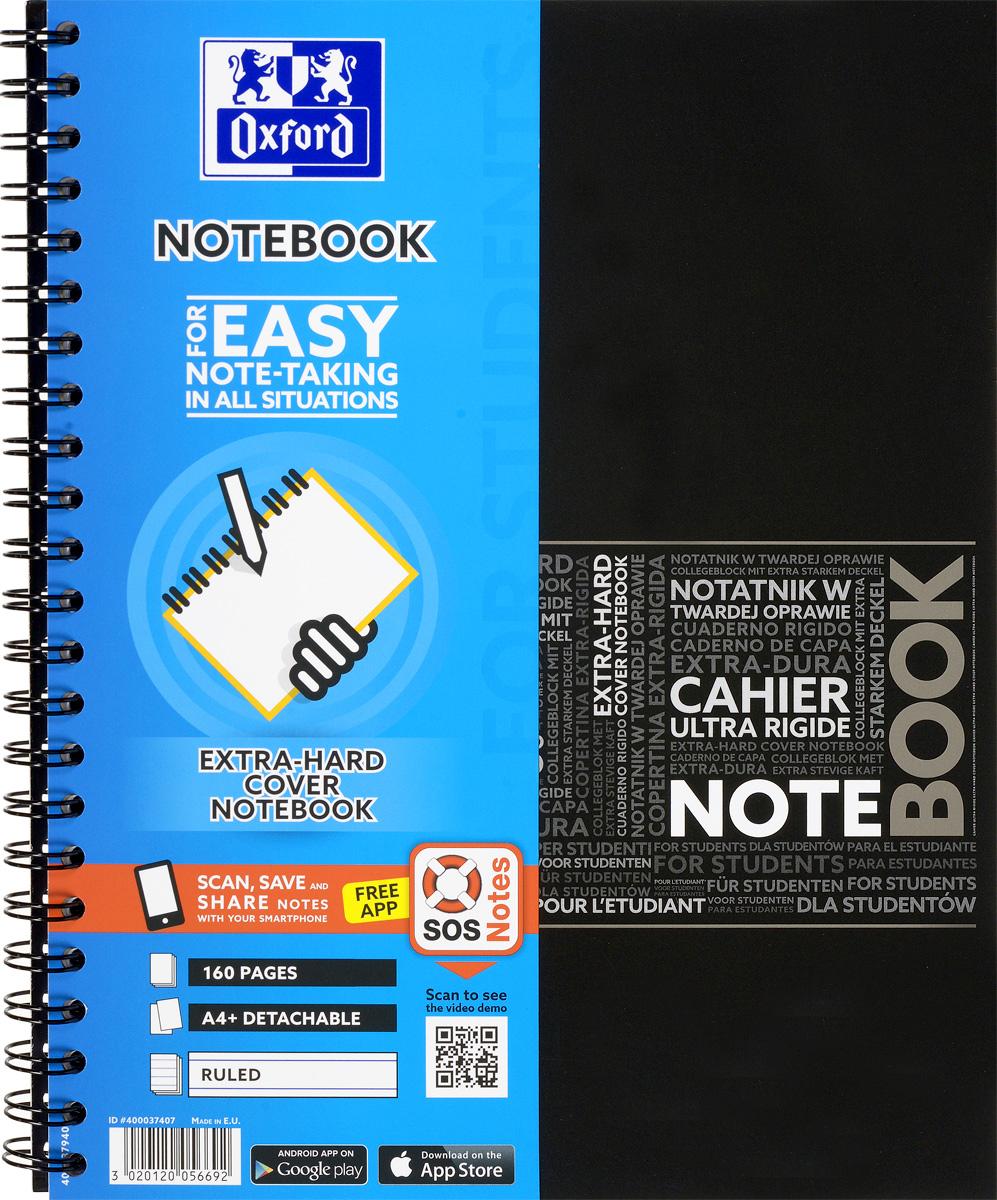 Oxford Тетрадь Sos Notes 80 листов в линейку цвет серый291414_серыйКрасивая и практичная тетрадь Oxford Sos Notes отлично подойдет для ведения и хранения заметок. Тетрадь формата А4+ состоит из 80 белых листов с полями и с четкой яркой линовкой в линейку. Обложка тетради выполнена из жесткого ламинированного картона серого и черного цвета. Все ваши записи и заметки всегда будут в безопасности, т.к тетрадь основана на двойной металлической спирали. Также тетрадь имеет острые углы и благодаря специальным меткам на каждой странице и бесплатному приложению SOS Notes для вашего телефона или планшета, вы сможете всегда легко перенести ваши записи и зарисовки с бумажной страницы в смартфон или на компьютер.