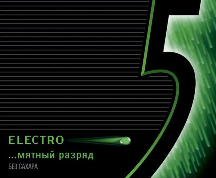 Five Wrigley's Electro