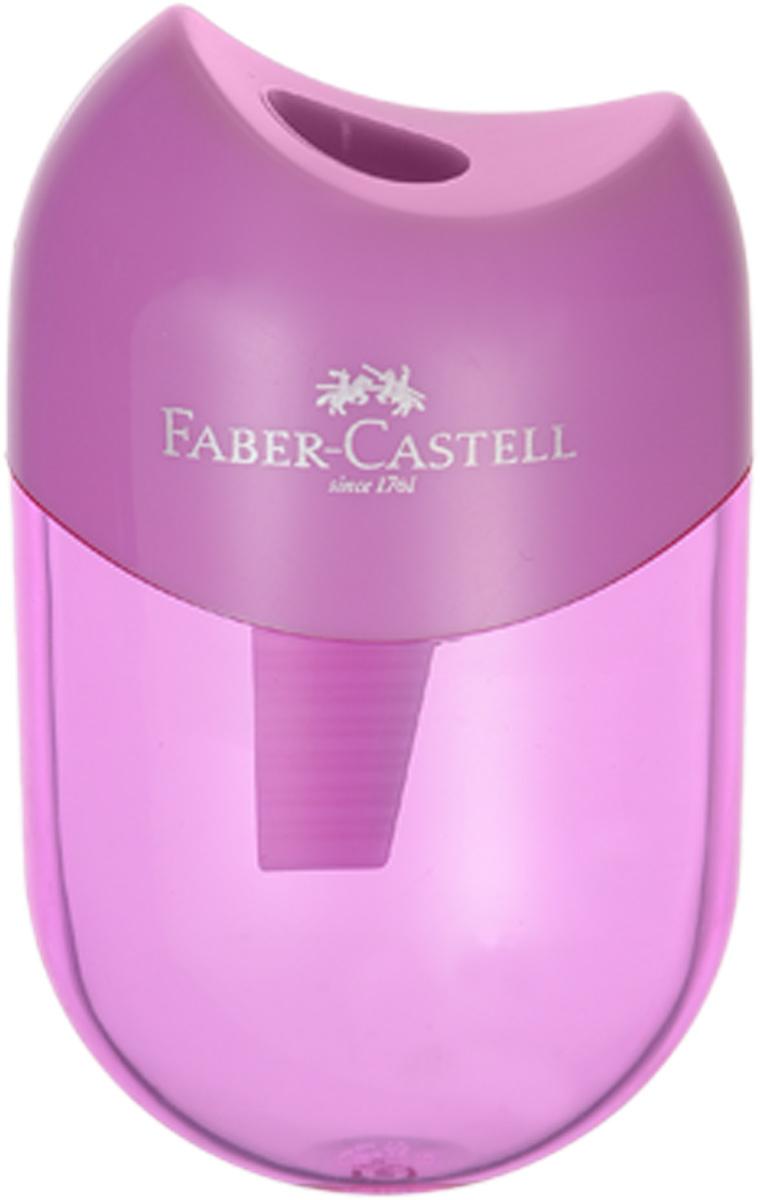 Faber-Castell Мини-точилка с контейнером цвет сиреневый
