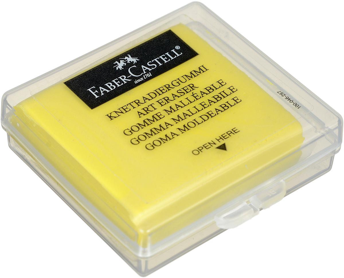 Faber-Castell Художественный ластик цвет желтый127321_желтыйЛастик Faber-Castell пригодится любому художнику. Аккуратный ластик не оставляет грязных разводов. Кроме того, он будет долго служить для коррекции и осветления рисунков, созданных мягкими карандашами, углем или пастелью. После загрязнения ластика необходимо промять его и снова придать форму.