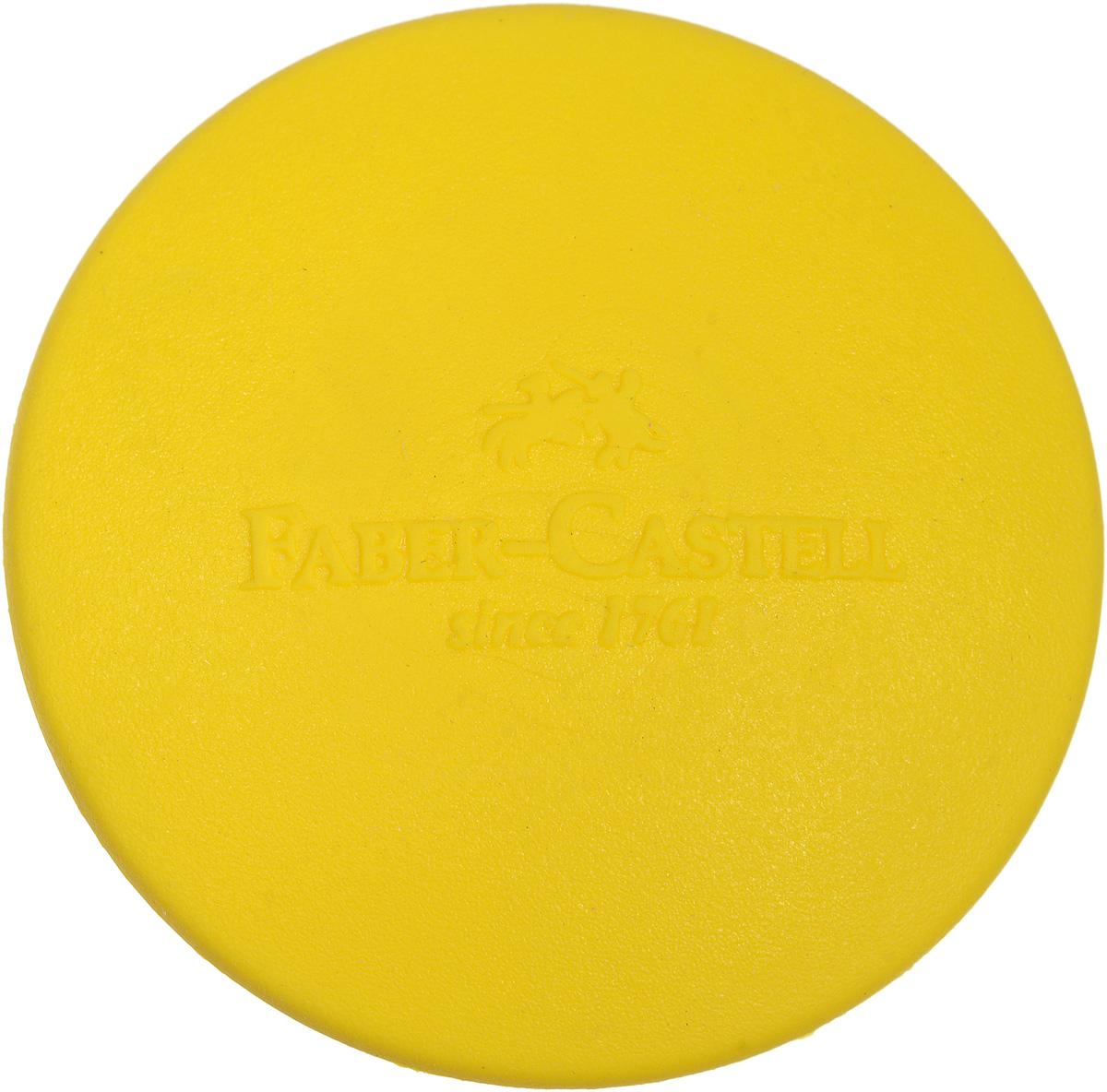Faber-Castell Ластик круглый цвет желтый589022_желтыйЛастик Faber-Castell - незаменимый аксессуар на рабочем столе не только школьника или студента, но и офисного работника. Он легко и без следа удаляет надписи, сделанные карандашом. Ластик имеет форму круга, его очень удобно держать в руке.