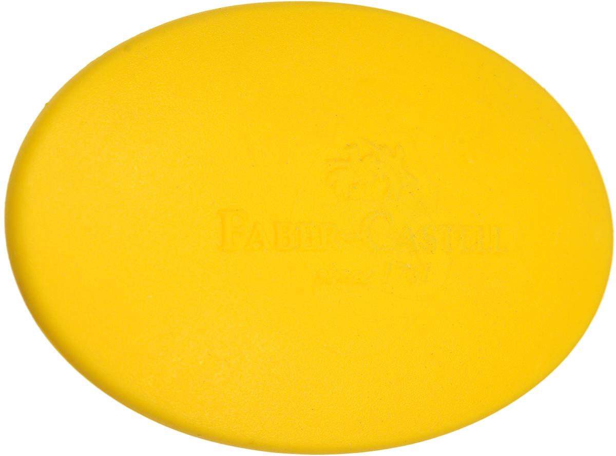 Faber-Castell Ластик овальный цвет желтый