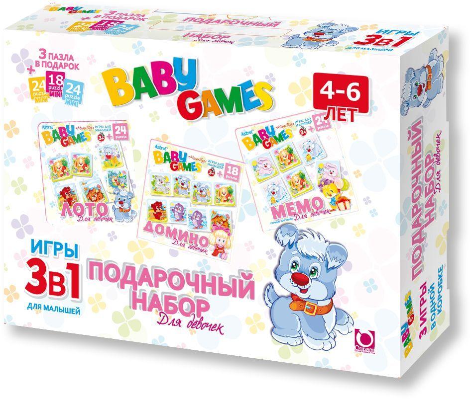 Оригами Обучающая игра 3 в1 для девочек00279Подарочный набор: Лото, Мемо, Домино. 3 игры в одной коробке. Отличный подарок непоседливому ребёнку и возможность тренировать усидчивость в форме нескучных игр . Любимые игры с весёлыми картинками. Размер пазлов 15,3х7,8, 15х9,8, 13х18 см. Рекомендованный возраст 4+