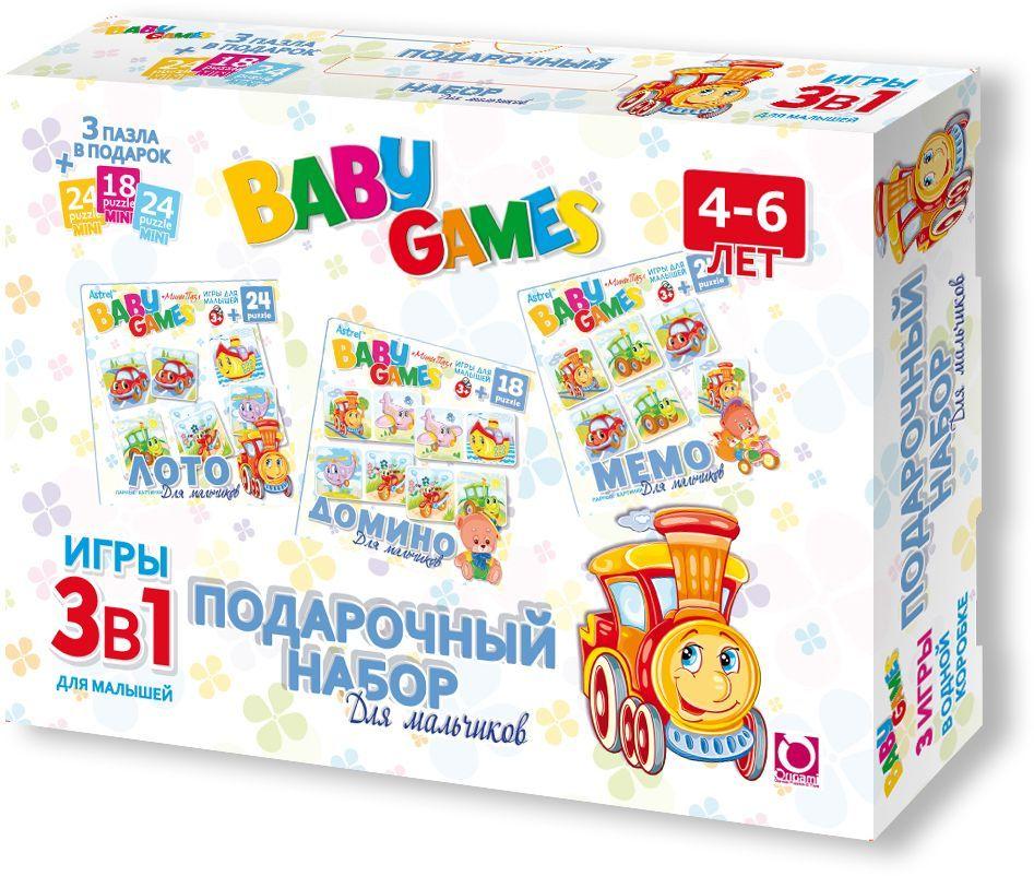Оригами Обучающая игра 3 в1 для мальчиков00280Подарочный набор: Лото, Мемо, Домино. 3 игры в одной коробке. Отличный подарок непоседливому ребёнку и возможность тренировать усидчивость в форме нескучных игр . Любимые игры с весёлыми картинками. Размер пазлов 15,3х7,8, 15х9,8, 13х18 см. Рекомендованный возраст 4+