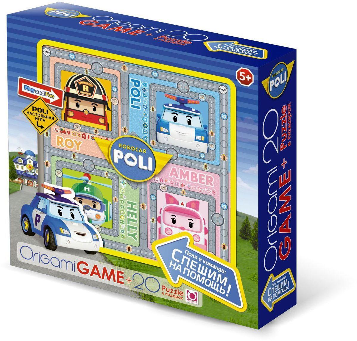 Оригами Настольная игра Поли и команда спешат на помощь