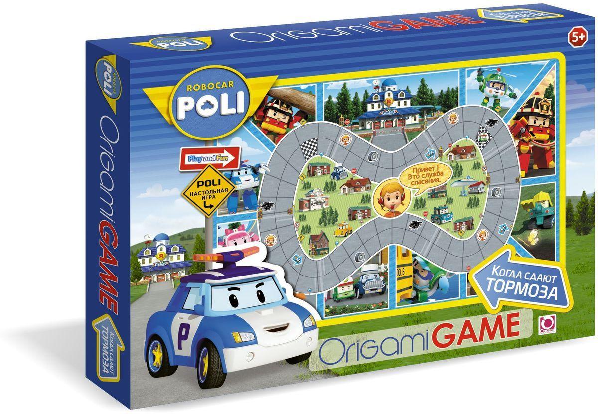 Оригами Настольная игра Когда сдают тормоза00521Настольная игра Когда сдают тормоза. С героями мультсериала Робокар и его персонажами машинками-трансформерами, ребёнок может развивать в игровой форме сообразительность, смекалку, научит считать , ассоциативно мыслить и стремиться к победе. В игру входит игровое поле, карточки , фишки, кубик. Размер пазла 52х38 см , рекомендуемый возраст 6+