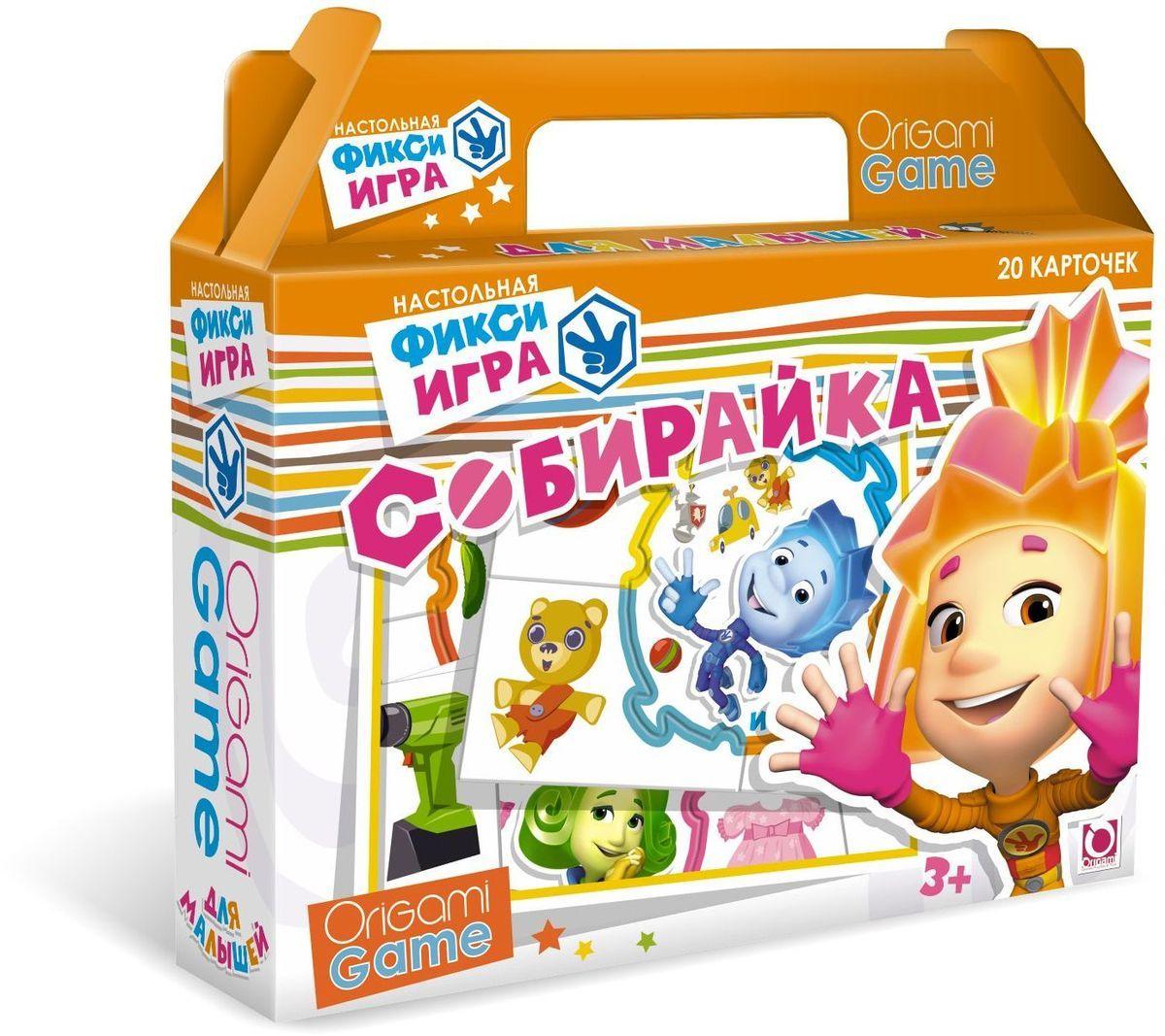 Оригами Обучающая игра Собирайка 0053000530Настольная игра с героями мультсериала Фиксики станет увлекательным и познавательным приключением. а так же поможет ребёнку развить в игровой форме сообразительность, смекалку, научит считать , ассоциативно мыслить и стремиться к победе. В состав игры входит поле, карточки, фишки, кубик , рекомендуемый возраст 6+