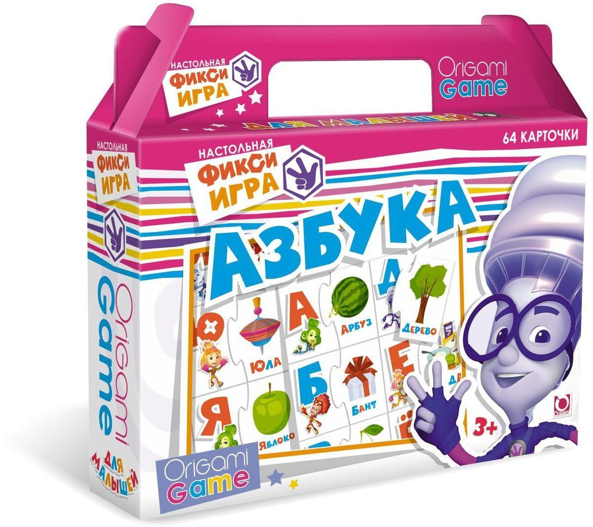 Оригами Обучающая игра Азбука 0053100531Настольная игра с героями мультсериала Фиксики станет увлекательным и познавательным приключением. а так же поможет ребёнку развить в игровой форме сообразительность, смекалку, научит считать , ассоциативно мыслить и стремиться к победе. В состав игры входит поле, карточки, фишки, кубик , рекомендуемый возраст 6+