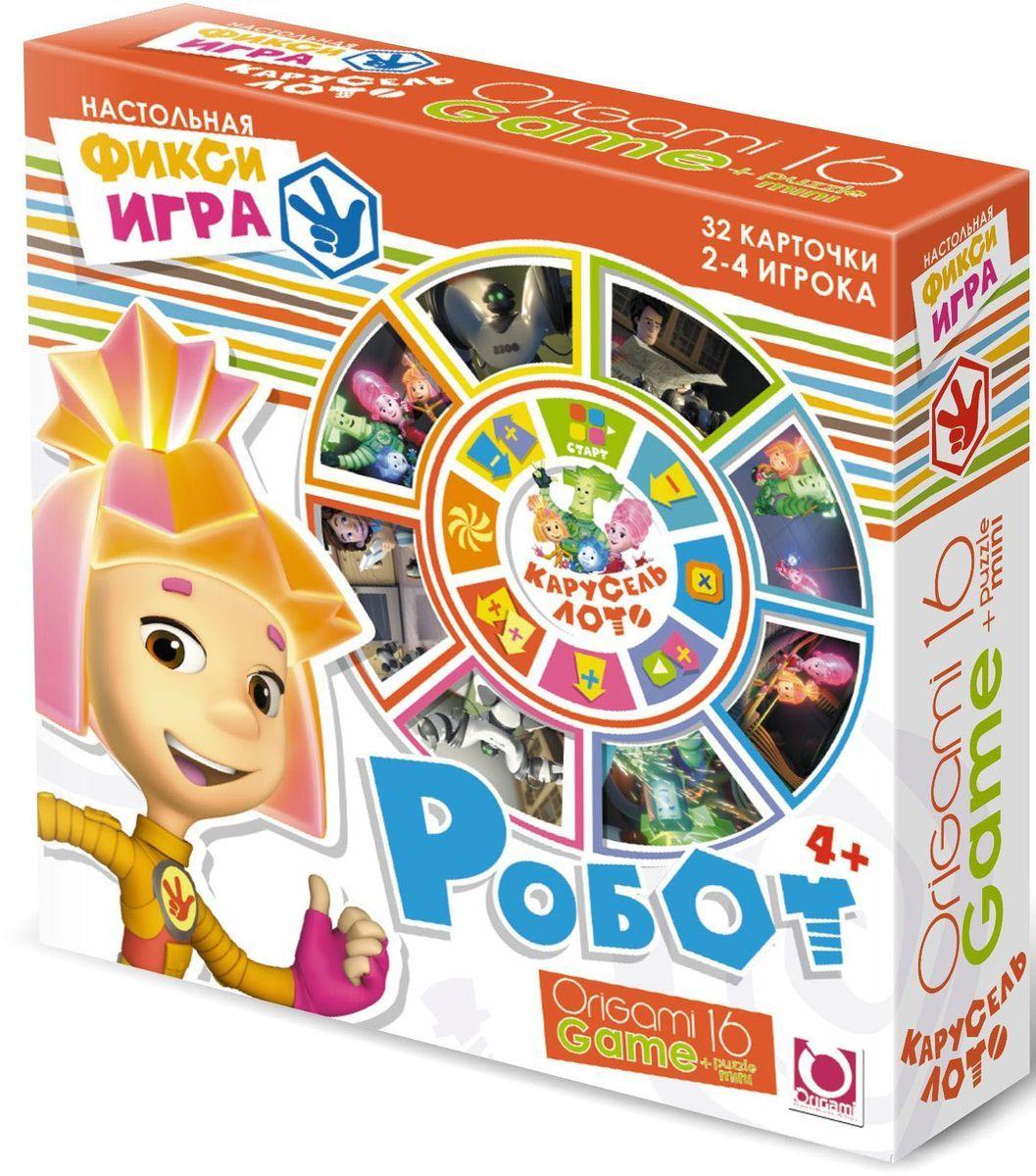 Оригами Обучающая игра Робот00534Настольная игра с героями мультсериала Фиксики станет увлекательным и познавательным приключением, а также поможет ребёнку развить в игровой форме сообразительность, смекалку, научит считать, ассоциативно мыслить и стремиться к победе. В состав игры входят поле, карточки, фишки, кубик.