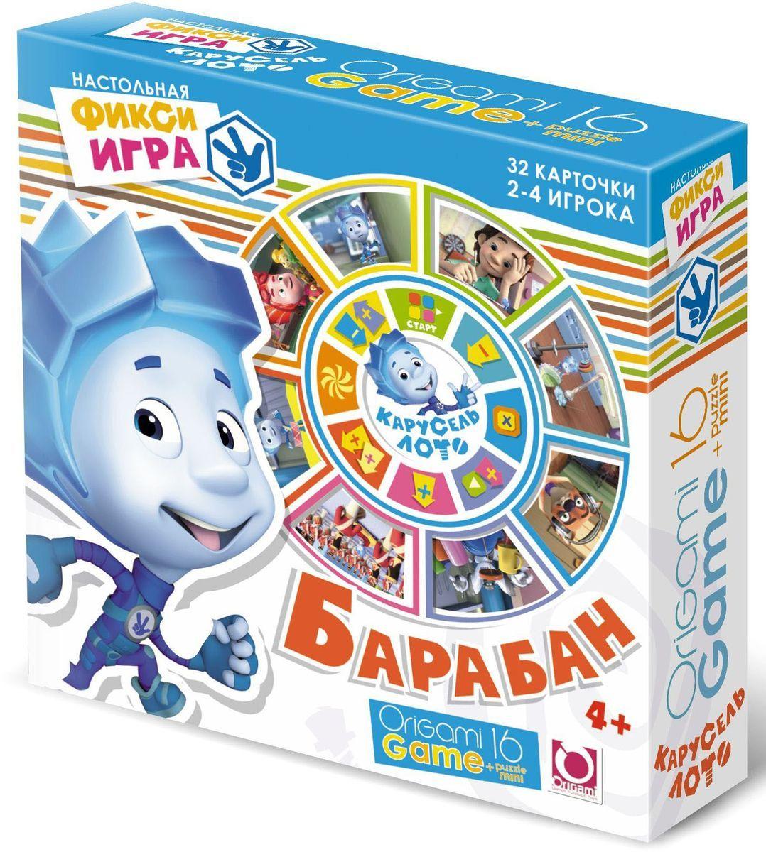 Оригами Обучающая игра Барабан00535Настольная игра с героями мультсериала Фиксики станет увлекательным и познавательным приключением, а также поможет ребёнку развить в игровой форме сообразительность, смекалку, научит считать, ассоциативно мыслить и стремиться к победе. В состав игры входят поле, карточки, фишки, кубик.