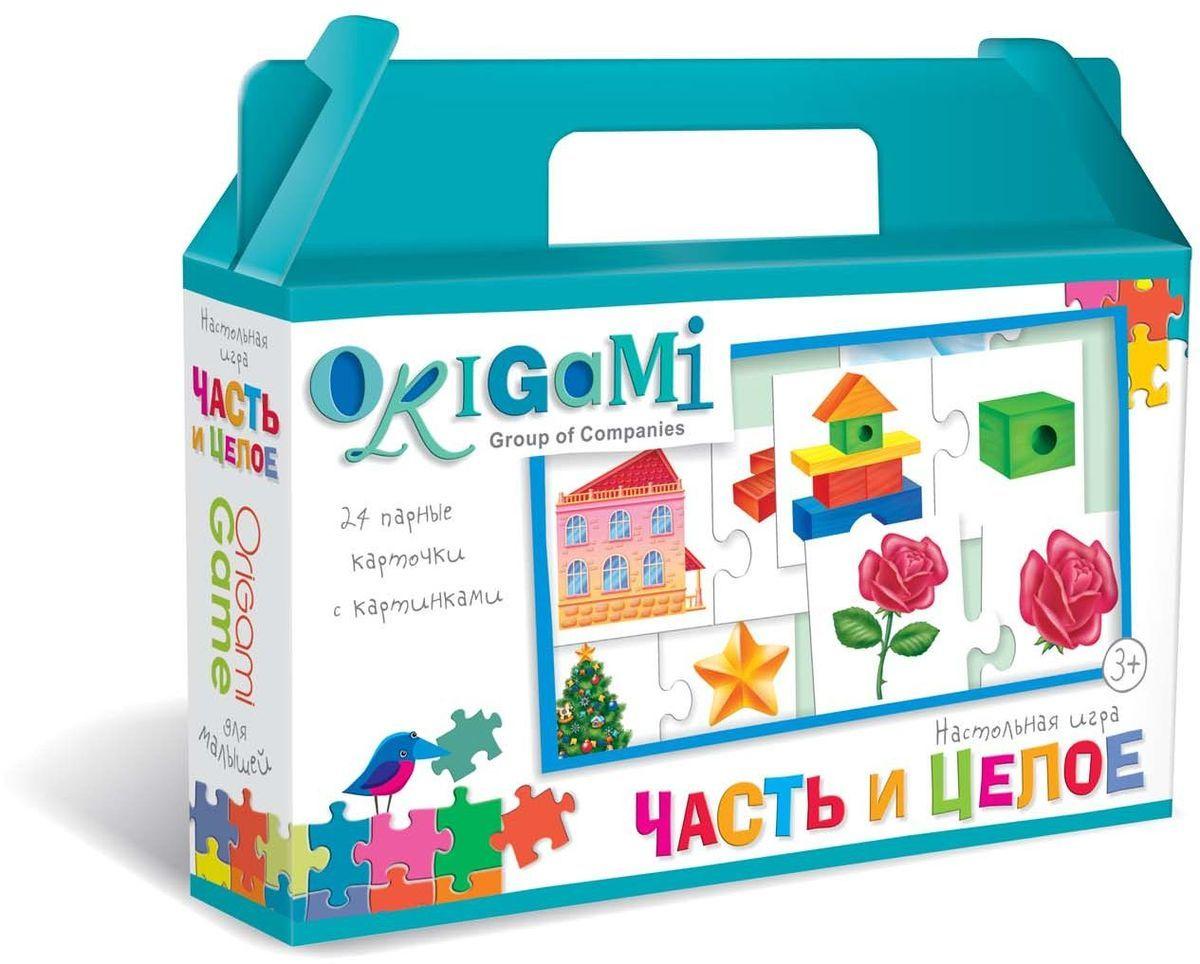 Оригами Обучающая игра Часть и целое00687Настольная игра, хорошая возможность весело и азартно провести время с друзьями и родными. Герои популярных мультфильмов помогут справиться с любой задачей на игровом поле. Игра создана по принципу простой ходилки , состав игры : игровое поле , карточки, фишки , кубик. Рекомендуемый возраст 3+