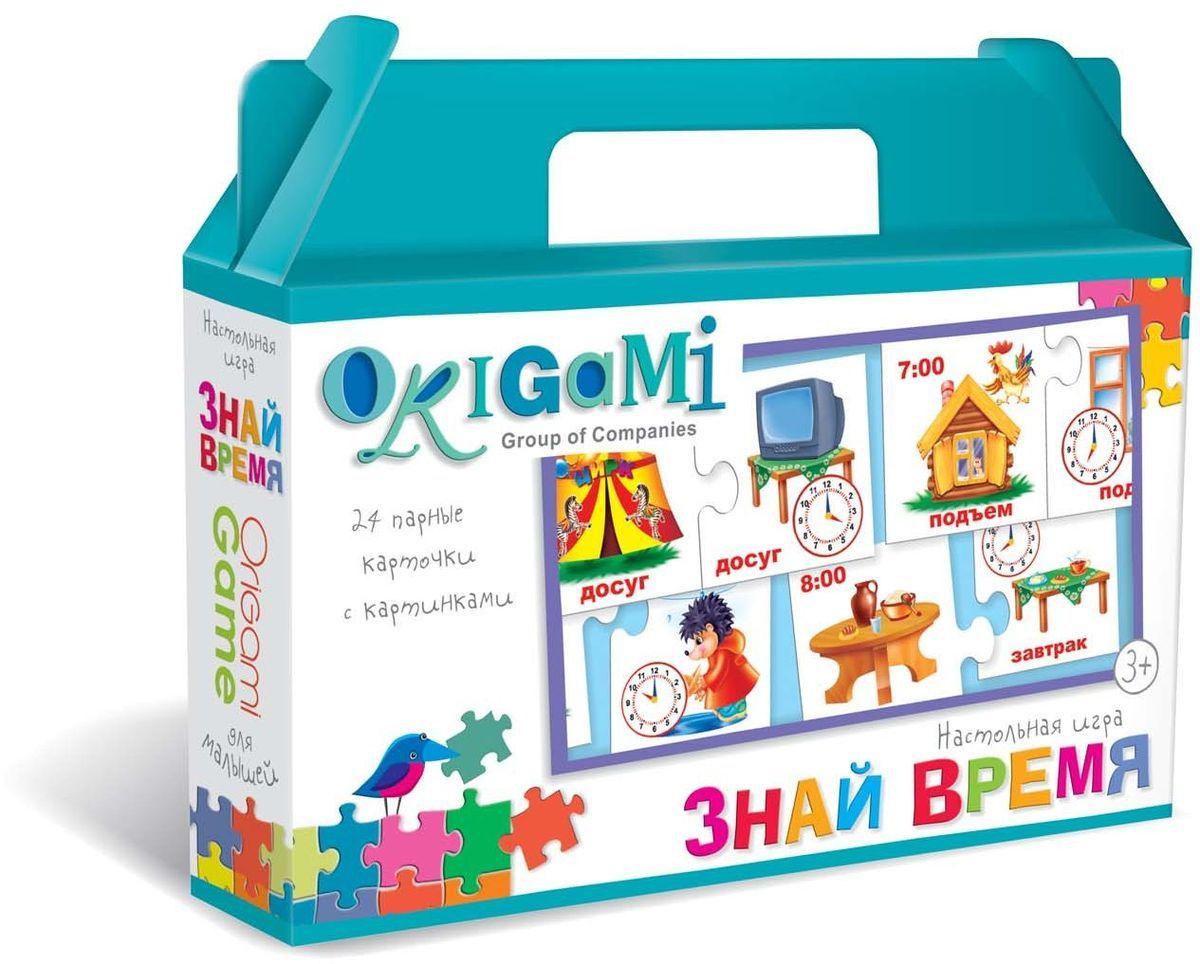 Оригами Обучающая игра Знай время00688Настольная игра, хорошая возможность весело и азартно провести время с друзьями и родными. Герои популярных мультфильмов помогут справиться с любой задачей на игровом поле. Игра создана по принципу простой ходилки , состав игры : игровое поле , карточки, фишки , кубик. Рекомендуемый возраст 3+
