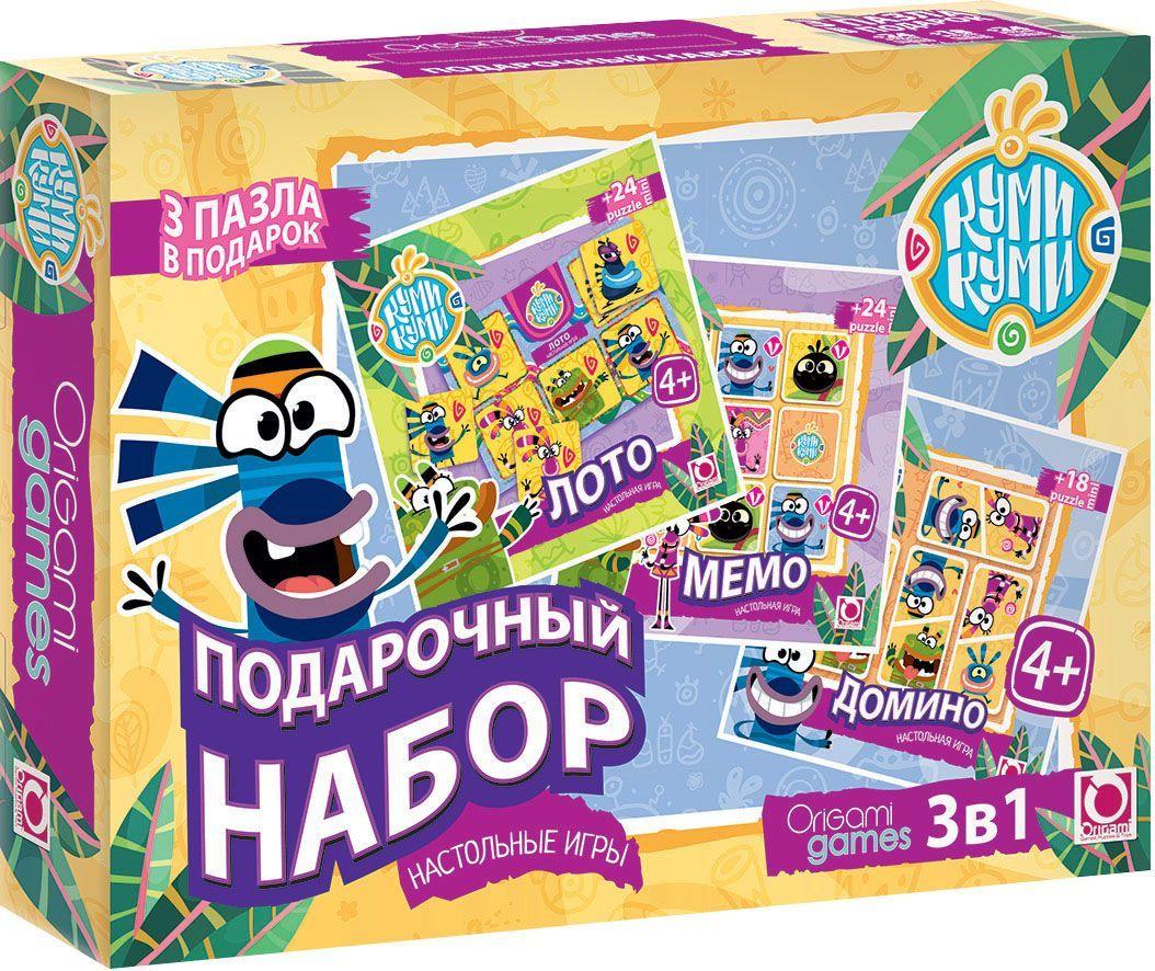 Оригами Обучающая игра Куми-Куми 0072900729Подарочный набор: Лото, Мемо, Домино. Отличный подарок непоседливому ребёнку и возможность тренировать усидчивость в форме нескучных игр . Весёлые картинки о жизни трёх друзей из разных племён, но умеющих дружить и вместе преодолевать смертельные опасности и переживать лучшие моменты, будут красочным контекстом игрового процесса.
