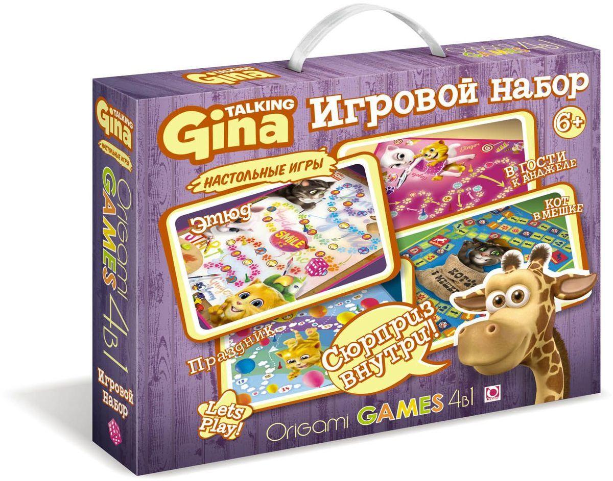 Оригами Набор настольных игр + пазл в подарок 0101301013Игровой набориз 4-х настольных игр с героями популярного мобильного приложения помогут ребёнку развить в игровой форме сообразительность, смекалку, научит считать , ассоциативно мыслить и стремиться к победе.А красочные картинки сделают игровой процесс ярким и увлекательным. Размер пазла 52х38 см , рекомендуемый возраст 6+