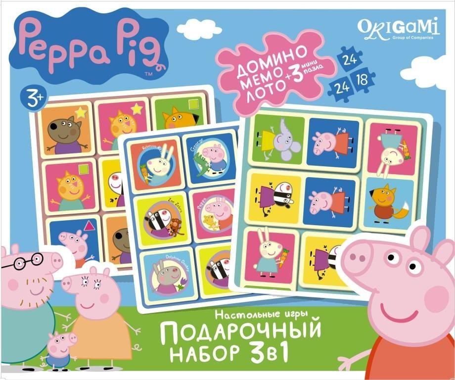 Оригами Обучающая игра Подарочный набор 3 в 101602Подарочный набор: Лото, Мемо, Домино. Отличный подарок непоседливому ребёнку и возможность тренировать усидчивость в форме нескучных игр. А красочное оформление игр познакомит ребёнка со Свинкой Пеппой и ее друзьями.