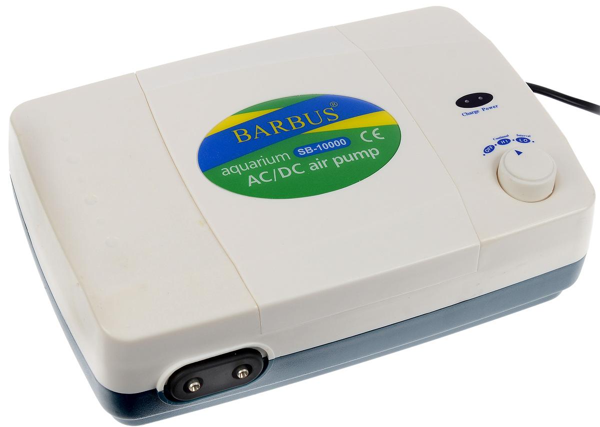 Компрессор воздушный аквариумный Barbus, 2 канала, 250 л/ч, 12 ВтSB-10000Компрессор воздушный аквариумный Barbus изготовлен из высококачественных материалов для снижения шума и вибрации. Имеет регулятор скорости потока воздуха (3 уровня мощности) и два выхода с производительностью по 4 литра в минуту. Простая конструкция компрессора обеспечивает надежную работу в течение длительного время. Резиновая мембрана гарантирует высокую износостойкость. Компрессор имеет стандартные разъемы для аквариумных аксессуаров. Оснащен индикаторными светодиодами. Изделие работает как от батареи, так и от электросети. Способен работать до 12 часов без электросети. После окончания заряда батареи необходимо зарядить аккумулятор через электросеть. Чем дольше компрессор работает от аккумулятора, тем выше скорость подачи воздуха, которая находится уровнем ниже. Напряжение: 220-240 В.