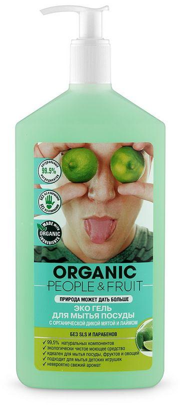 Гель-эко для мытья посуды Organic People & Fruit, с органической дикой мятой и лаймом, 500 мл071-42-5965Эко гель с органической дикой мятой и лаймом - это суперсвежее, безопасное и эффективное моющее средство, которое отлично справляется с мытьем посуды, фруктов, овощей и детских игрушек. Прекрасно растворяет жир и удаляет различные загрязнения в холодной воде. Очищает металлические столовые приборы, сковороды и кастрюли, не оставляя разводов. Не содержит опасных химических веществ: Парабены, SLS, EDTA и NTA, Нефтепродукты, Фосфаты, Фталаты, Фенолы, Сульфаты, Формальдегид