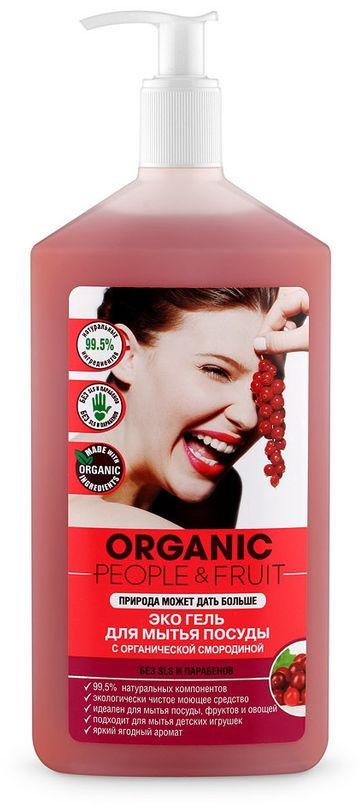 """Гель-эко для мытья посуды """"Organic People & Fruit"""", с органической смородиной, 500 мл 071-42-5989"""