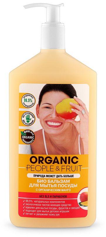Бальзам-БИО для мытья посуды Organic People & Fruit, с органическим манго, 500 мл071-42-5996Био бальзам с органическим манго - это самое нежное безопасное и эффективное моющее средство с ярким, тропическим ароматом, который мгновенно поднимет настроение. Отлично справляется с мытьем посуды, фруктов, овощей и детских игрушек. Прекрасно растворяет жир и удаляет различные загрязнения в холодной воде. До блеска очищает металлические столовые приборы, сковороды и кастрюли, не оставляя разводов. Увлажняет и питает кожу рук, предотвращая раздражение. Не содержит опасных химических веществ: Парабены, SLS, EDTA и NTA, Нефтепродукты, Фосфаты, Фталаты, Фенолы, Сульфаты, Формальдегид.