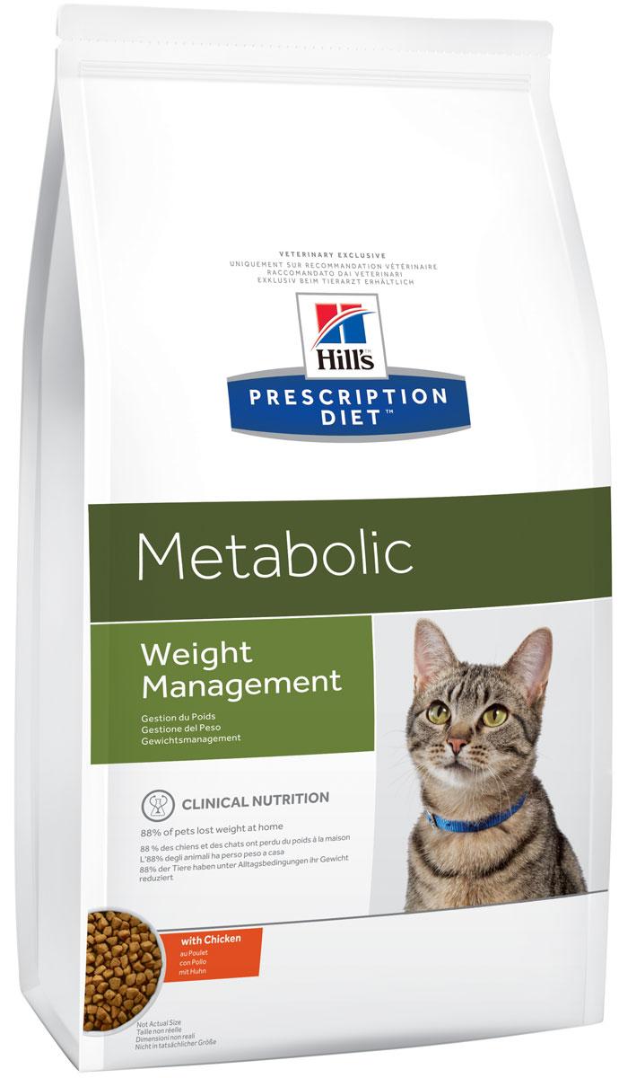 Корм сухой диетический Hills Metabolic для кошек, для коррекции веса, 250 г2146Сухой диетический корм для кошек Hills - полноценный диетический рацион для кошек, предназначенный для снижения избыточной массы тела и поддержания оптимального веса. Данный рацион обладает пониженной энергетической ценностью. Рацион для снижения и поддержания веса позволяет избежать повторного набора веса после прохождения программы по снижению веса. - Клинически доказанное снижение жировой массы на 28%. - Отличный вкус понравится вашей кошке. Состав: мясо и пептиды животного происхождения, зерновые злаки, экстракты растительного белка, производные растительного белка, производные растительного происхождения, овощи, масла и жиры, семена, минералы. Анализ: белок 37,8%, жир 11,9%, клетчатка 9,1%, зола 6%, кальций 0,96%, фосфор 0,7%, натрий 0,31%, калий 0,7%, магний 0,09%; на кг: витамин Е 600 мг, витамин С 90 мг, бета-каротин 1,5 мг. Добавки на кг: Е672 (витамин А) 35930 МЕ, Е671 (витамин D3) 2110 МЕ, Е1 (железо) 202 мг, Е2...