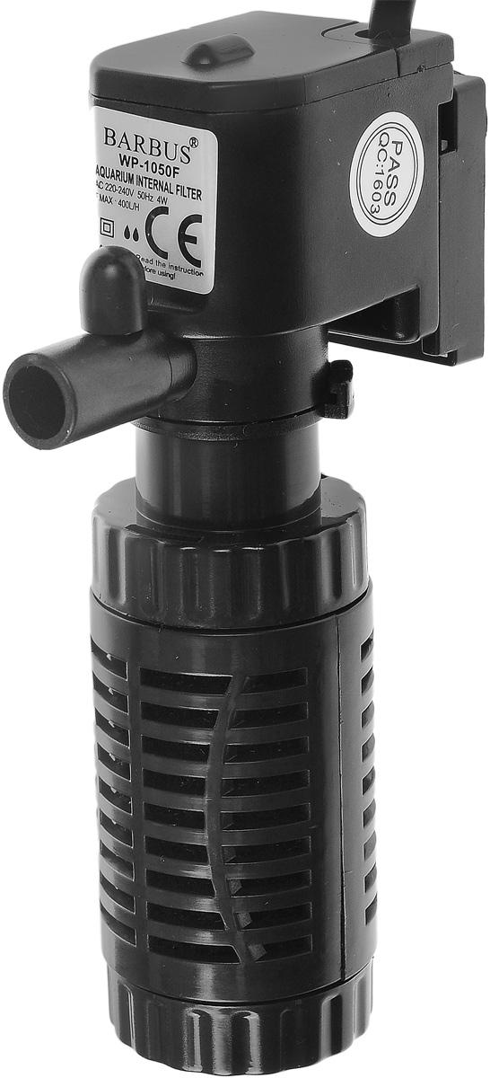 Фильтр аквариумный внутренний Barbus, стаканного типа, 400 л/ч, 4 ВтWP-1050FАквариумный фильтр Barbus предназначен для фильтрации и аэрации воды в аквариумах. Механическая фильтрация происходит за счет губки, которая поглощает грязь и очищает воду. Система стаканного типа фильтра позволяет использовать фильтр для био-наполнителя. Особенностью конструкции фильтра стаканного типа является то, что корпус с помпой остается в аквариуме, в то время как стакан фильтра снимается вместе с губкой для очистки. Фильтр может использоваться как в традиционных пресноводных аквариумах, так и в морских. Аквариумный фильтр Barbus эффективно очищает воду и практически бесшумен. Отлично подойдет для небольших аквариумов объемом до 40 литров. Полностью погружной. Фильтрация необходима для нормальной жизнедеятельности обитателей вашего аквариума. Вода, прошедшая своевременную очистку от мути и взвеси, является залогом здоровой устойчивой экосистемы. Мощность: 4 Вт. Напряжение: 220-240В. Частота: 50/60 Гц. Производительность: 400 л/ч. ...