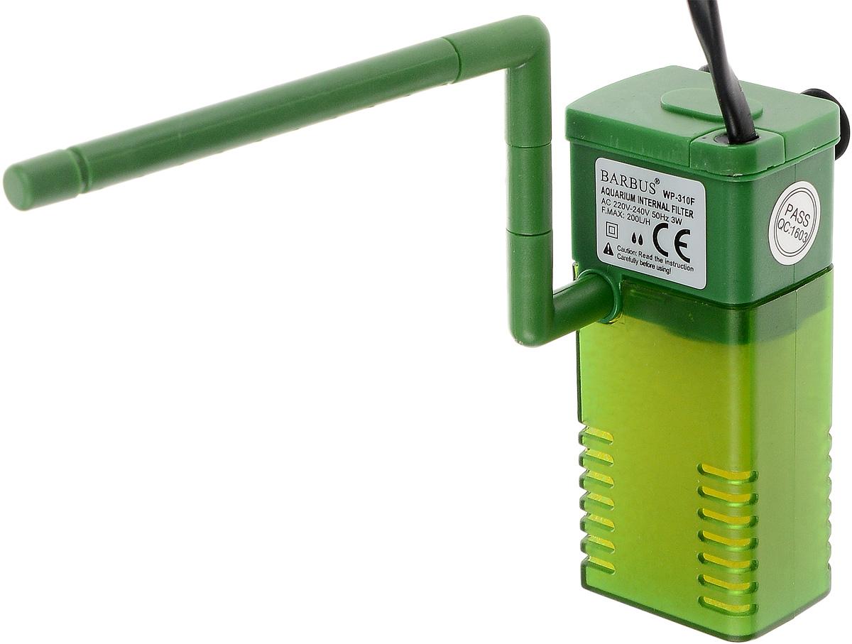 Фильтр для аквариума Barbus WP-310F, внутренний, с регулятором и флейтой, 200 л/чWP- 310FBarbus WP-310F предназначен для фильтрации воды в аквариумах. Механическая фильтрация происходит за счет губки, которая поглощает грязь и очищает воду. Фильтр равномерно распределяет поток воды в аквариуме с помощью системы Водяная флейта. Имеет дополнительную насадку с возможностью аэрации воды. Подходит для пресной и соленой воды. Фильтр полностью погружной. Мощность: 3 Вт. Напряжение: 220-240В. Частота: 50/60 Гц. Производительность: 200 л/ч. Рекомендованный объем аквариума: 0-40 л.
