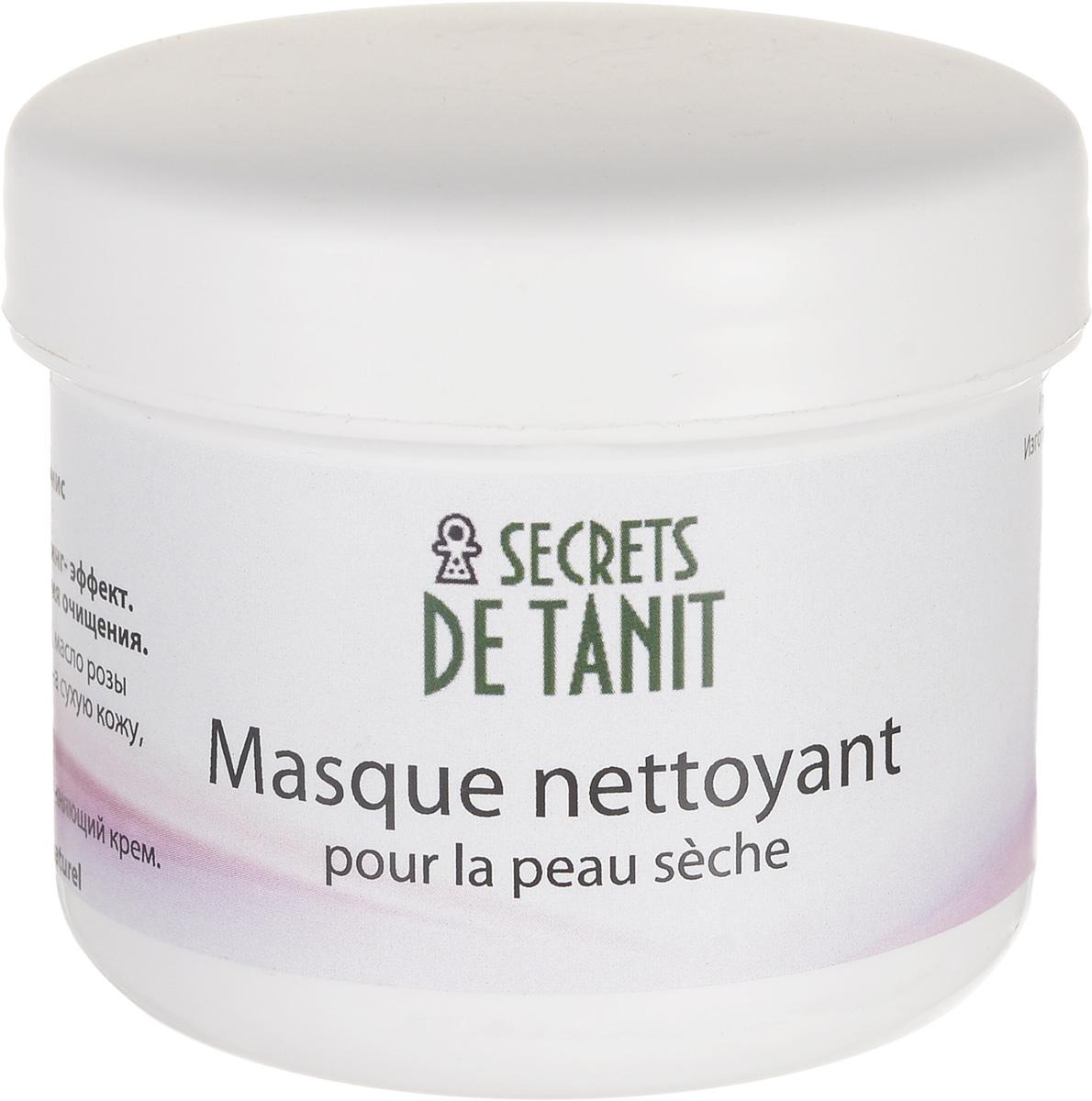 Secrets de Tanit Глиняная маска для сухой кожи лица, 200 мг918100% натуральная маска Secrets de Tanit для сухой кожи лица