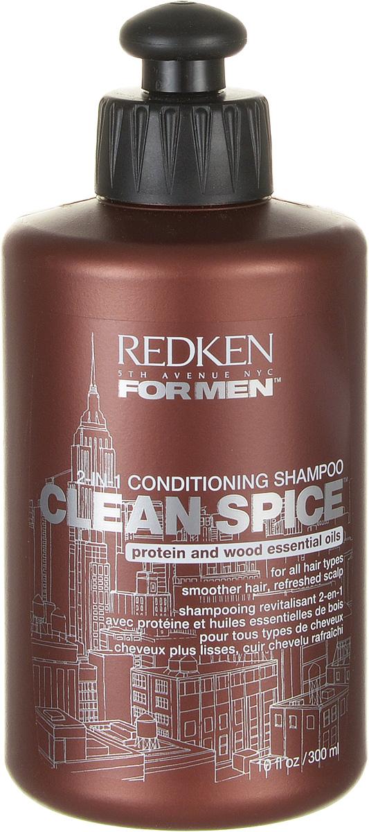 Redken шампунь и кондиционер For Men 2-в-1 300млP0135600Шампунь разработан специально для эффективного увлажнения и ухода за мужскими волосами. Дисциплинирует все типы волос, даже самые непослушные. Эффект кондиционера.