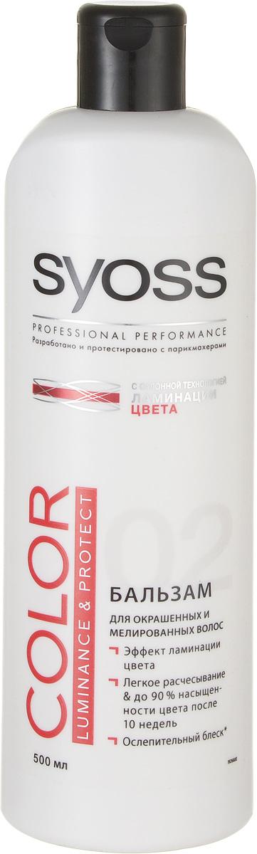 Syoss Бальзам Color Protect, для окрашенных и тонированных волос, 500 мл9034321Syoss Color Protect - линия средств по уходу за волосами, разработанная специально для защиты цвета окрашенных волос. Благодаря специальной формуле средства этой серии еще эффективнее защищают окрашенные волосы от потери цветового пигмента, поддерживают яркость и «сочность» выбранного оттенка и дарят волосам ослепительный блеск. Бальзам Syoss Color Protect: Легкое расчесывание и защита для стойкого и насыщенного цвета волос; Облегчает расчесывание, разглаживая поверхность волос; Помогает защитить волосы от потери цветового пигмента, обеспечивает равномерность цвета; Яркий цвет и интенсивный блеск. Характеристики: Объем: 500 мл. Артикул: 1669850. Изготовитель: Россия. Товар сертифицирован.
