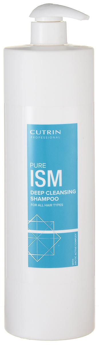 Cutrin Шампунь для глубокой очистки всех типов волос Pureism Shampoo, 950 мл12645Cutrin PUREISM. Шампунь для глубокого очищения эффективно очищает волосы от всех типов загрязнений и остатков стайлинга при помощи комплекса PureComplexTM: Мягкое, но глубокое очищение без повреждения волос. Ксилитол и D-Пантенол укрепляют и увлажняют волосы, одновременно помогая избавиться от загрязнений. Волосы ухоженные и безупречно чистые!