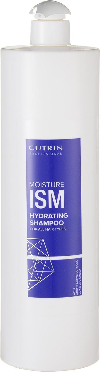 Cutrin Шампунь для глубокого увлажнения всех типов волос MoisturIsm Shampoo, 950 млCUC06-12666Cutrin MoisturIsm Shampoo Шампунь для глубокого увлажнения всех типов волос профессиональное ухаживающее, очищающее средство с эффектом глубокого увлажнения на каждый день для любого типа волос. Особенно рекомендуется для ухода за очень сухими, ломкими волосами, а также за волосами после химической завивки, окрашивания и вьющимися. Благодаря сбалансированному составу, обогащенному витаминно-минеральным комплексом и эфирным маслом ароматной арктической черники, шампунь глубоко питает, защищает и увлажняет волосы и кожу головы, способствуя полному восстановлению их структуры и водного баланса. При регулярном использовании средства волосы становятся мягкими, шелковистыми, упругими, эластичными, приобретают красивый естественно здоровый вид и необыкновенный бриллиантовый блеск, наполняются силой и природной энергией. Ультрафиолетовые фильтры и антиоксиданты, присутствующие в составе шампуня, надежно защищают волосы от влияния всех негативных атмосферных явлений. А необыкновенно...