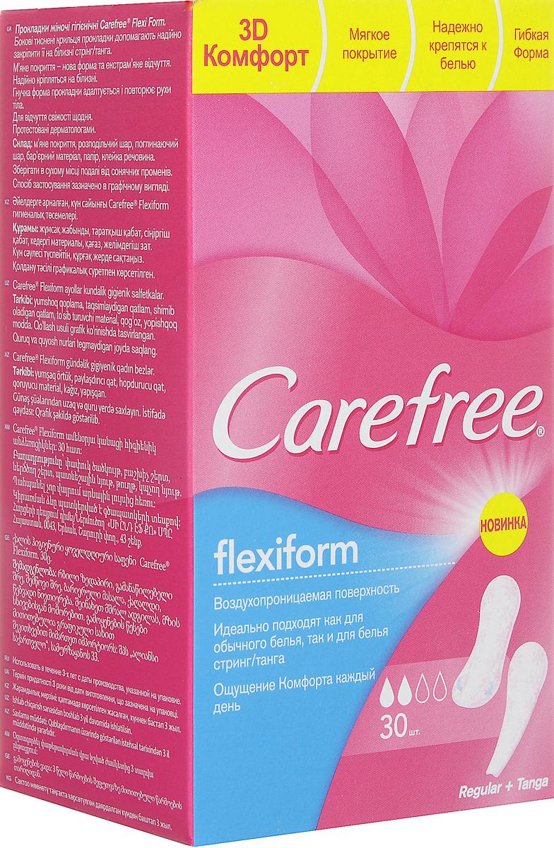 Carefree Ежедневные прокладки FlexiForm, воздухопроницаемые, 30 шт24248/80737Сохраняйте ощущение чистоты и свежести каждый день с ежедневными прокладками Carefree FlexiForm. Эти гибкие прокладки легко адаптируются к белью обычной формы или трусикам стринг/танга. Поэтому они подойдут при любых обстоятельствах. Эти прокладки со сгибами по бокам и мягким, как хлопок, покрытием подарят вам еще больше комфорта! Протестированы дерматологами. Воздухопроницаемая поверхность позволяет вашей коже дышать для свежести De Luxe; Мягкие как хлопок, поэтому вы практически не чувствуете и наслаждаетесь комфортом DeLuxe; Быстро впитывают влагу, помогая предотвратить появление запаха и сохранить ощущение свежести DeLuxe. Товар сертифицирован.